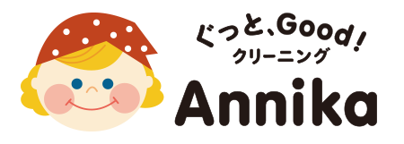 クリーニング店「アニカ」は東京・埼玉を中心に52店舗を運営しています。